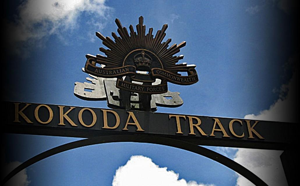 Kokoda Track Gate